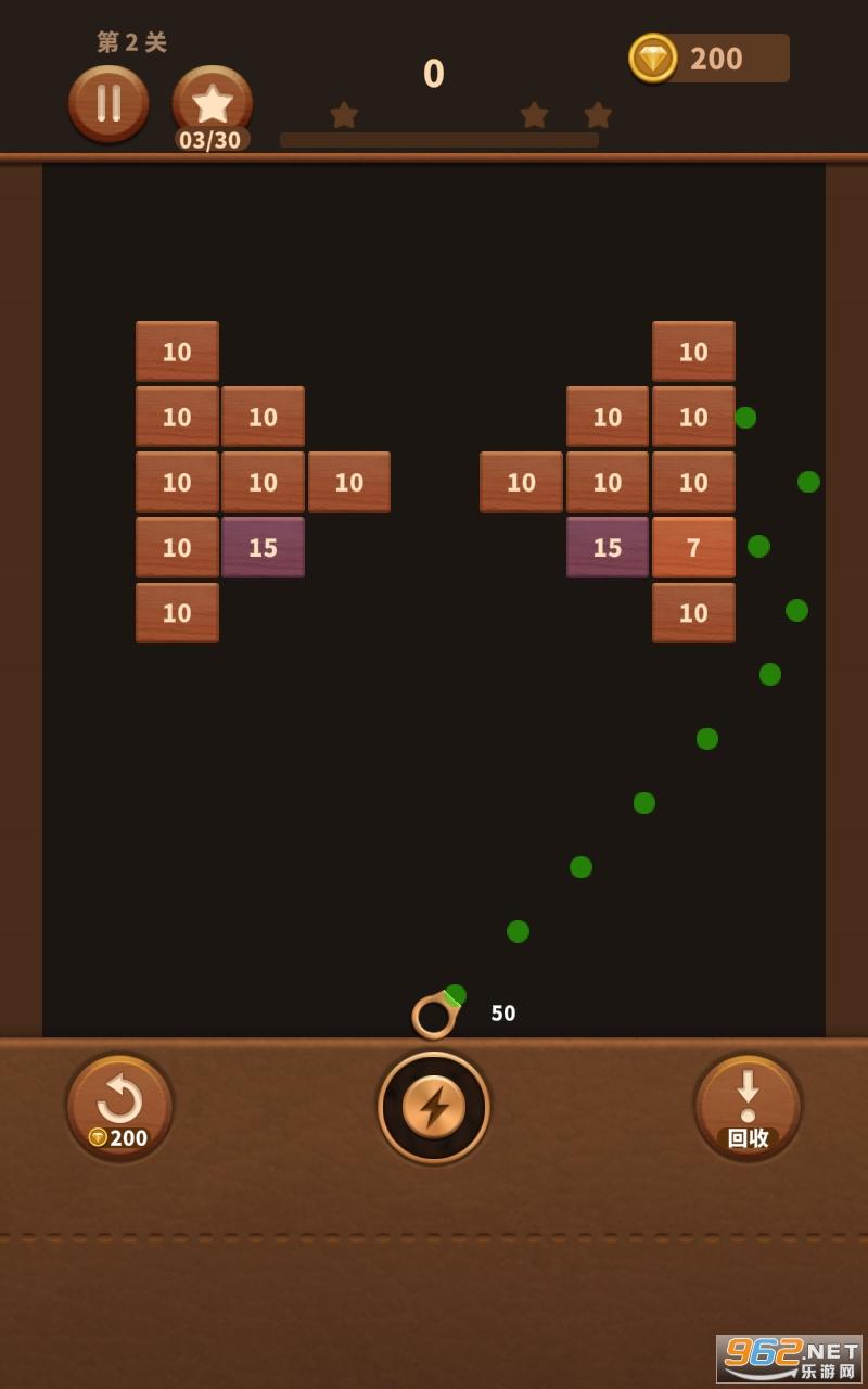 弹球高高手游戏v1.2.0 最新版截图1