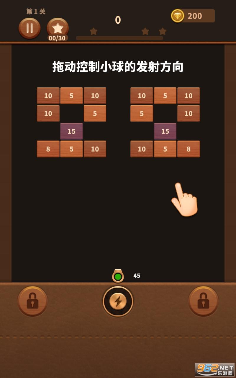 弹球高高手游戏v1.2.0 最新版截图3