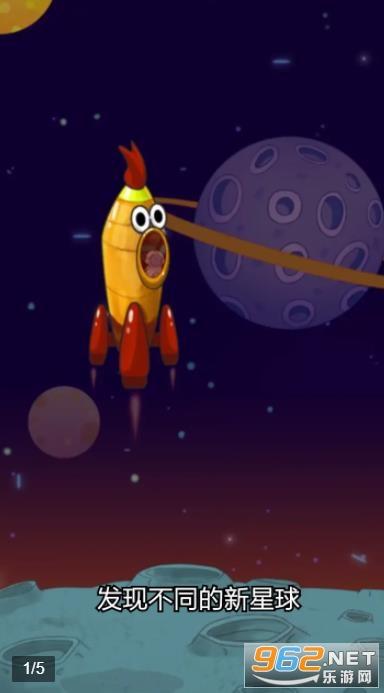移民外太空游戏v0.0.1 小游戏截图3
