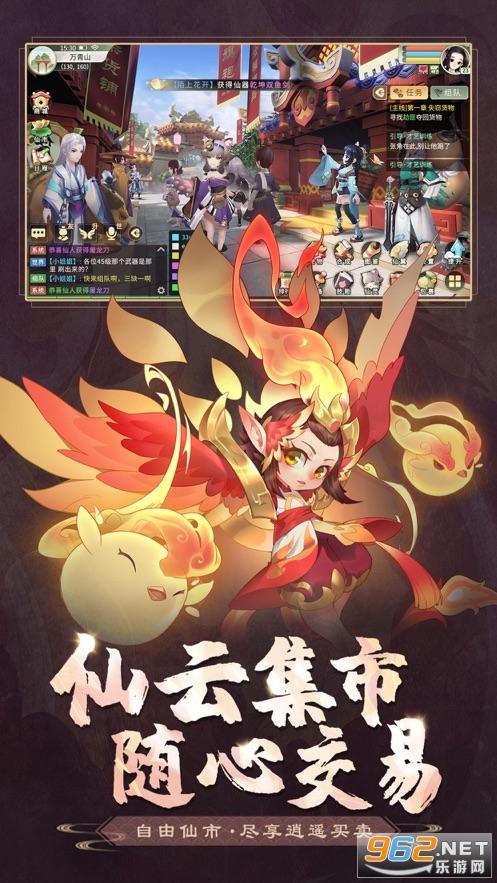镇灵物语安卓版官方版截图3