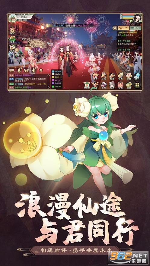 镇灵物语安卓版官方版截图2