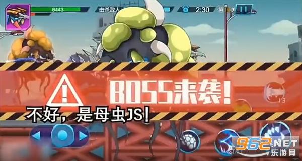 机甲怪兽进化游戏小游戏截图3