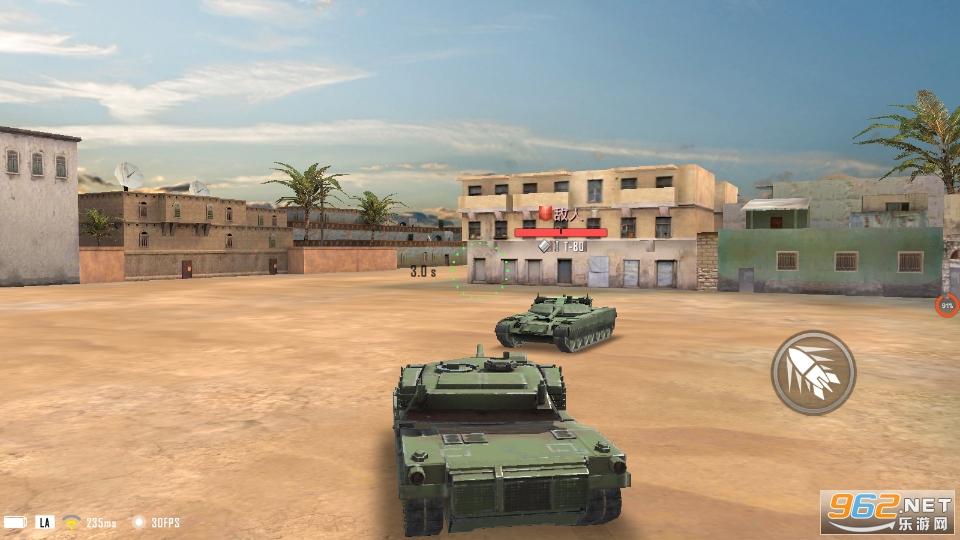 战狼坦克游戏v1.5.2 中文版截图3