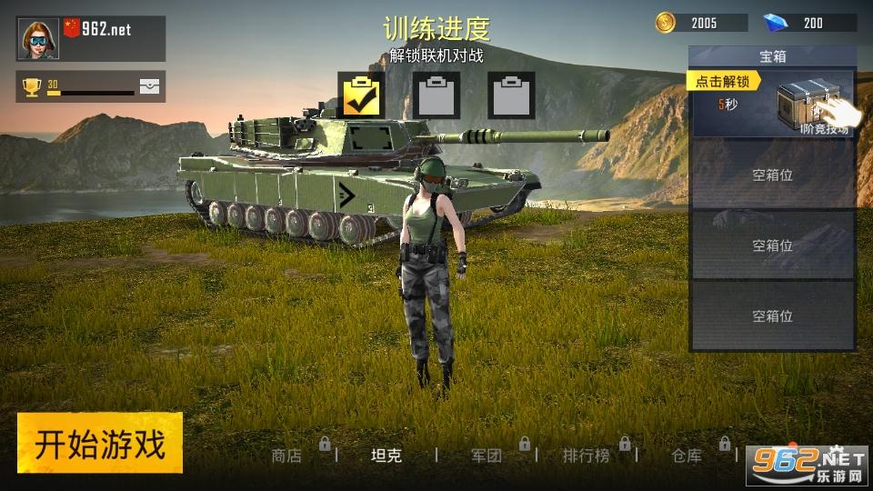 战狼坦克游戏v1.5.2 中文版截图1