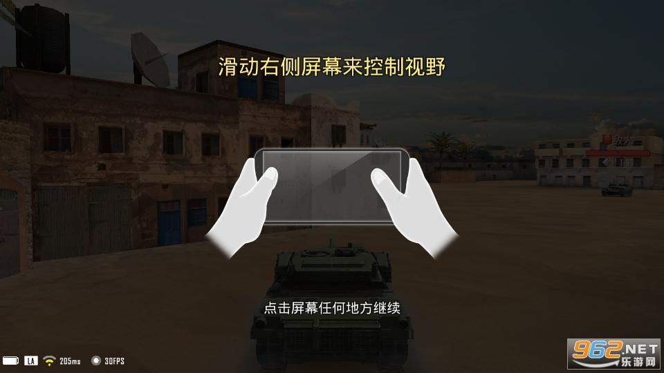 战狼坦克游戏v1.5.2 中文版截图4