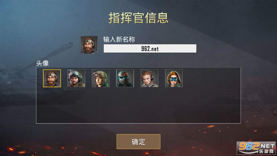战狼坦克游戏v1.5.2 中文版截图2