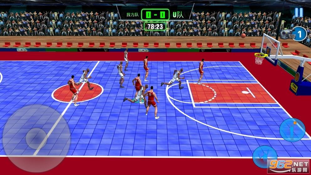 篮球大比拼手机版v1.0 安卓版截图0
