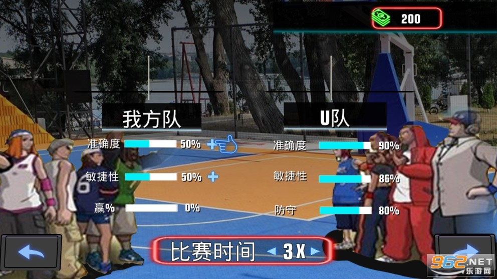 篮球大比拼手机版v1.0 安卓版截图3