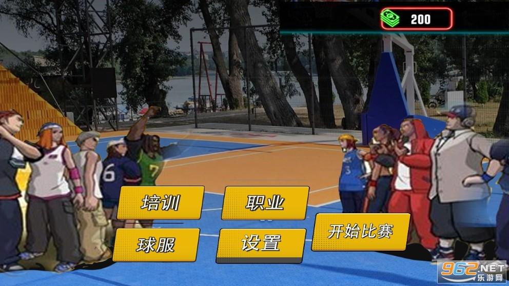 篮球大比拼手机版v1.0 安卓版截图2
