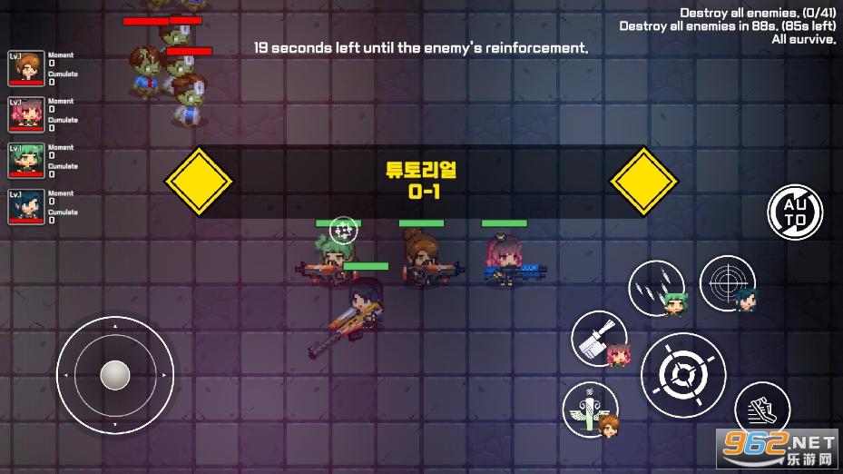 生存主义游戏v445 免谷歌截图1