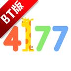 4177游戏盒