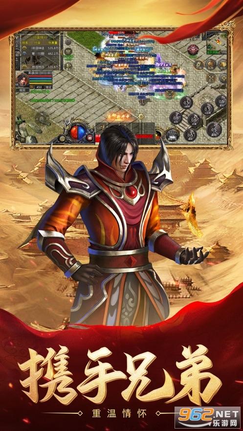 熱血合擊劉亦菲代言v1.1.5 官方版截圖3
