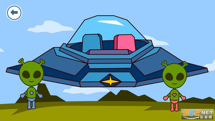 外星人小镇世界游戏v1.0 免费版截图0