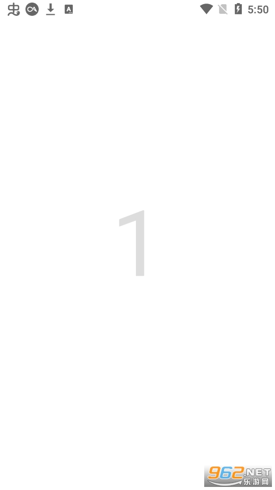 舒尔特练习appv1.0.210627 安卓版截图4