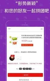 来团呀app官方版v1.0.0 安卓版截图2
