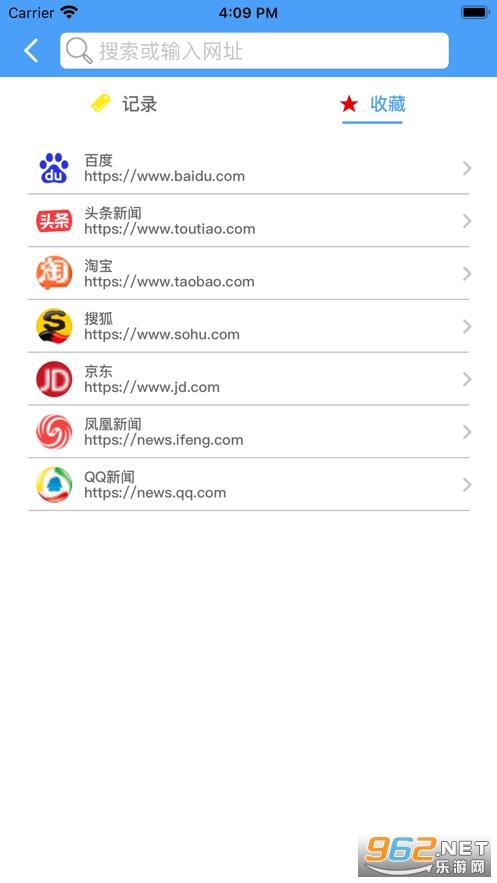 转转浏览器官方版v1.0 手机版截图1