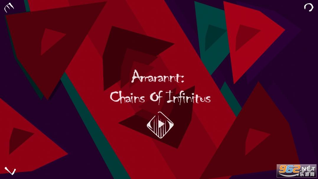 阿玛兰特无限之链破解版v1.0 最新版截图4