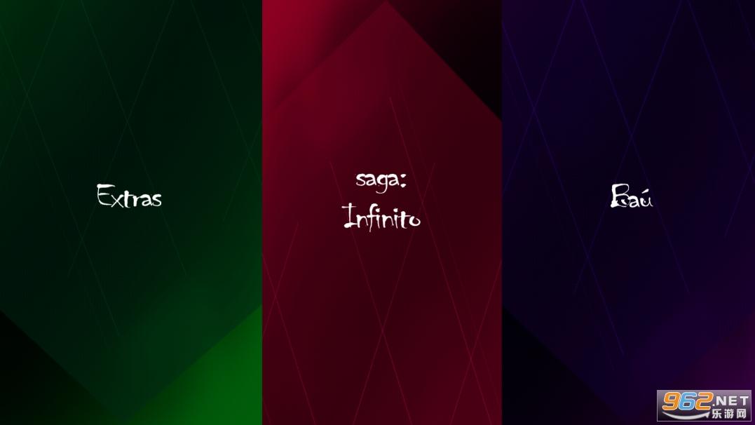 阿玛兰特无限之链破解版v1.0 最新版截图5