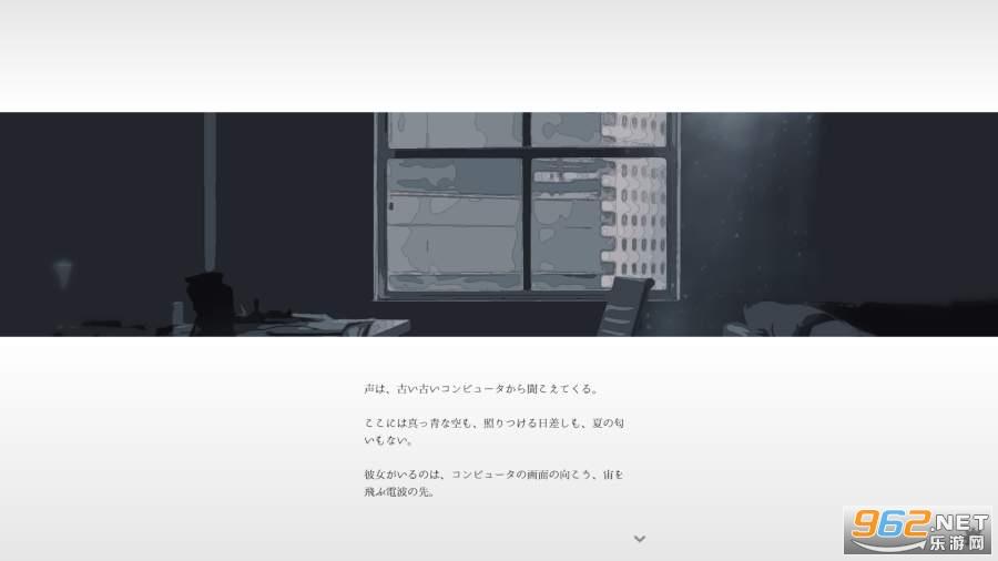 夏之彼方游戏手机版截图0