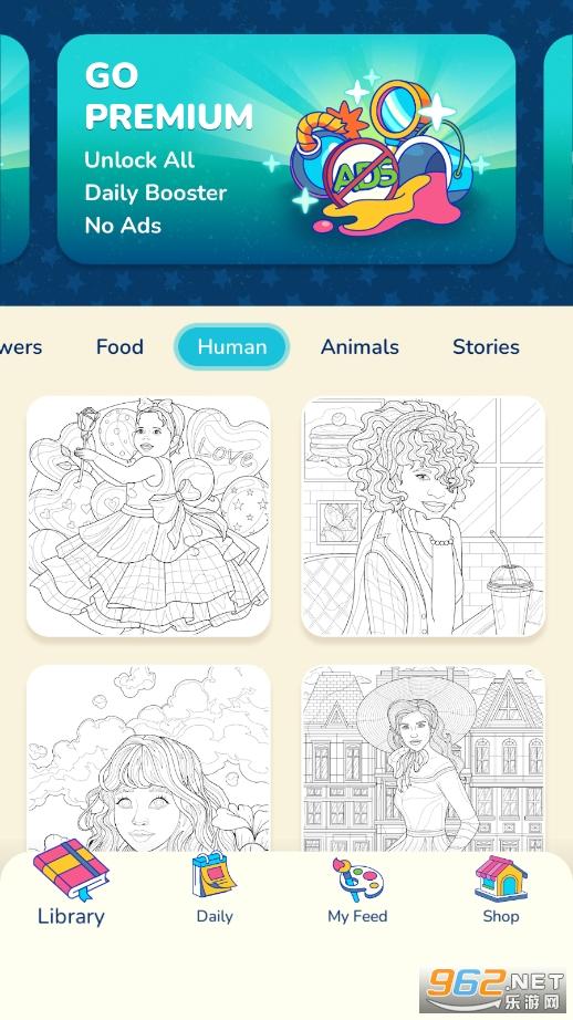 艺术游戏(数字填色游戏)v1.0.0 无广告截图1