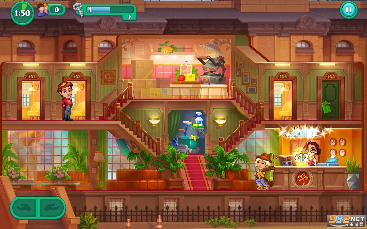 萌趣酒店游戏v1.0.0.1 安卓版截图2