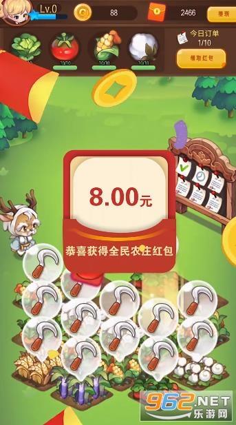 全民农庄红包版v1.0.1 赚钱游戏截图1