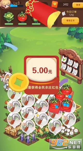 全民农庄红包版v1.0.1 赚钱游戏截图2
