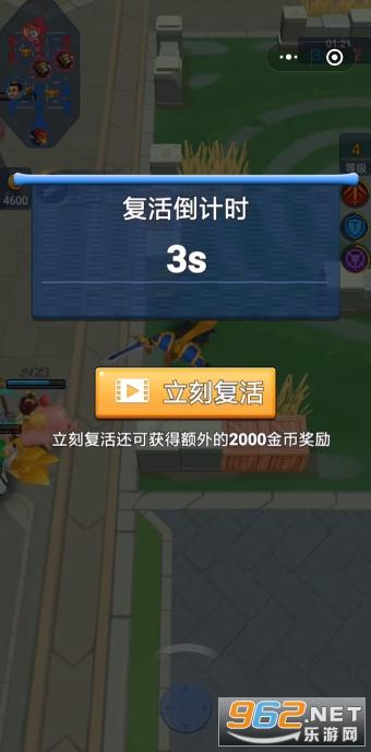 荣耀战场4v4游戏官方截图3
