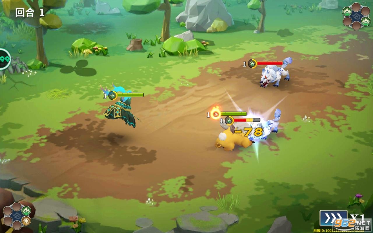 烛光勇士游戏v1.0.19 最新版截图1