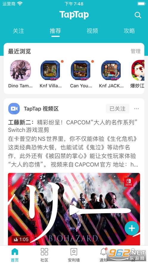 taptap ipad版v1.1.15 官方版截�D0