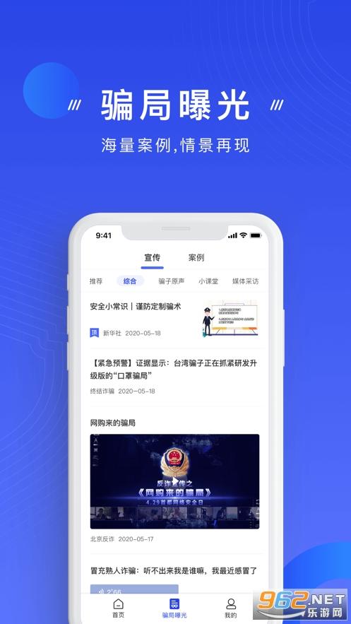 ��家反�p中心app官方版最新版v1.1.13截�D3