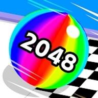 2048滚球球酷跑游戏