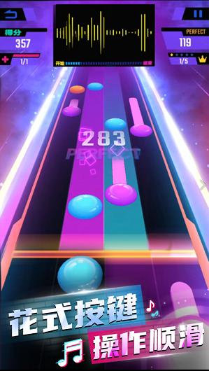 尖叫节奏游戏v0.1.1手机版截图1