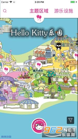 Hello Kitty��@