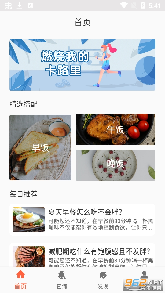 五谷�I�B管家app