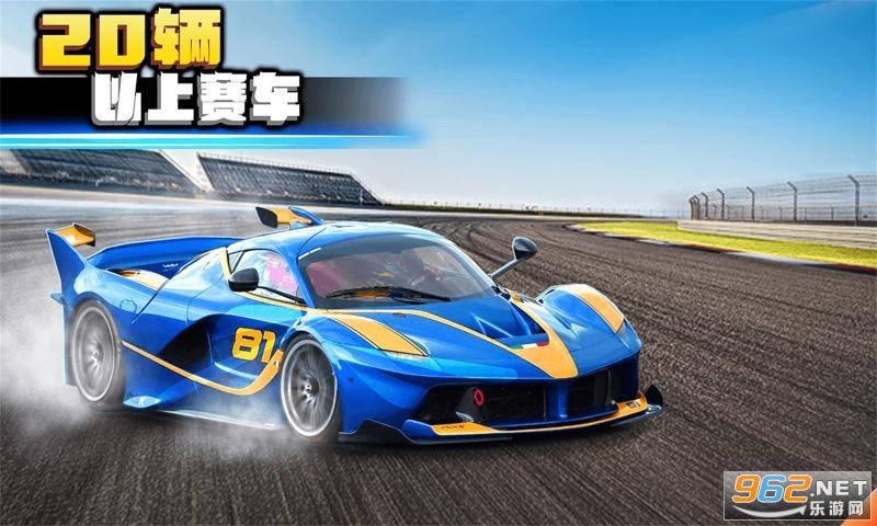 3D賽車極限狂飆破解版