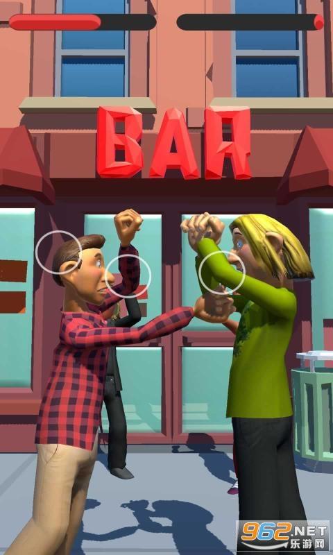 酒吧之爭游戲(Bar Fight)
