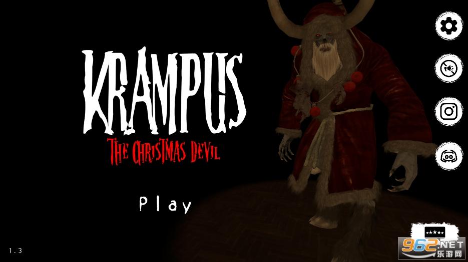 克朗普斯圣誕老人游戲