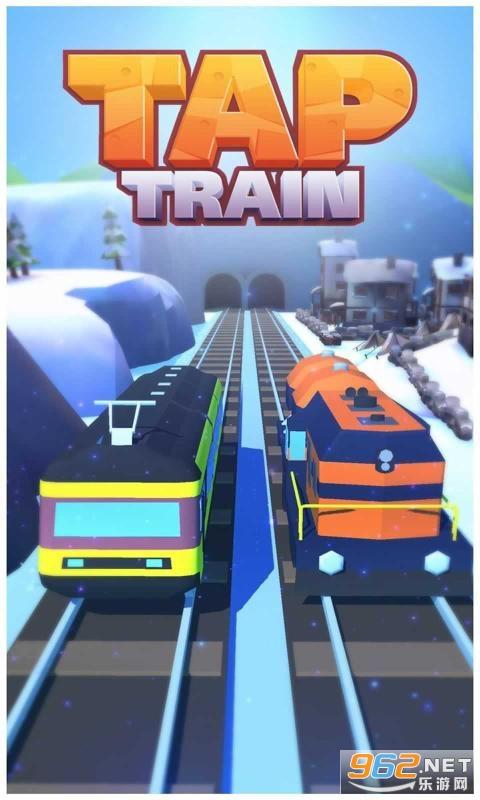 輕軌列車手機版