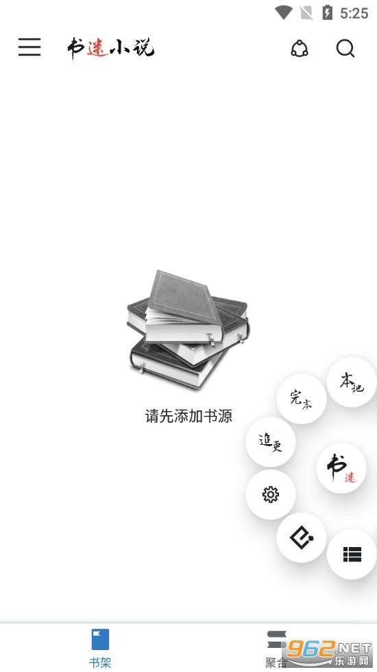 ��迷app