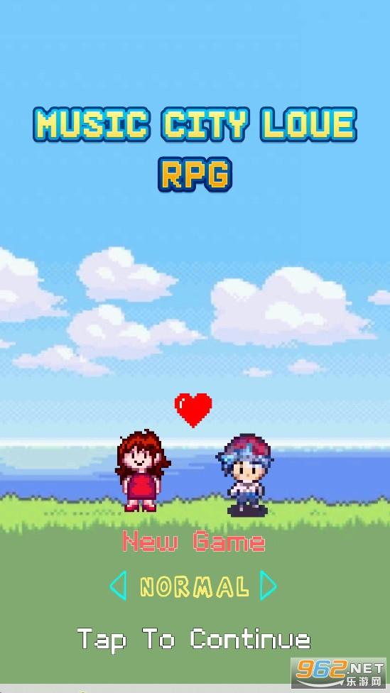 周五夜愛情之旅(最新版)游戲