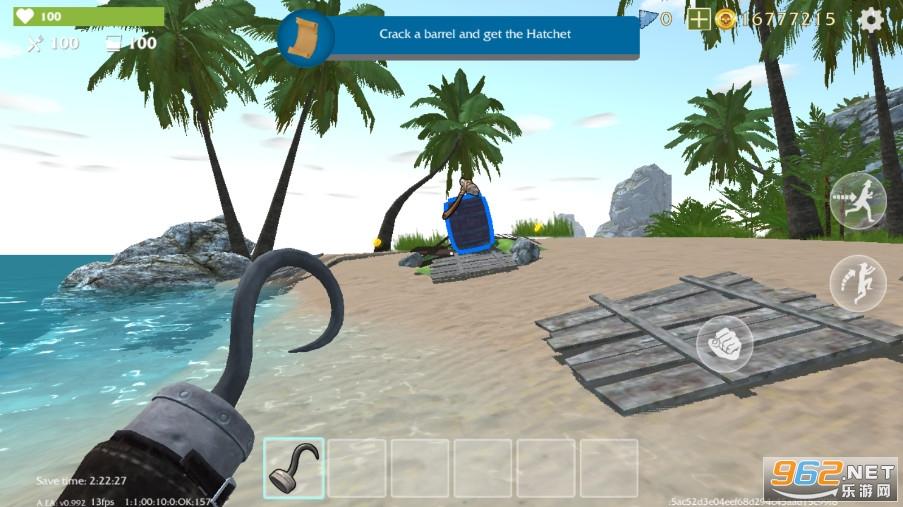 最后的海盗岛屿生存破解版