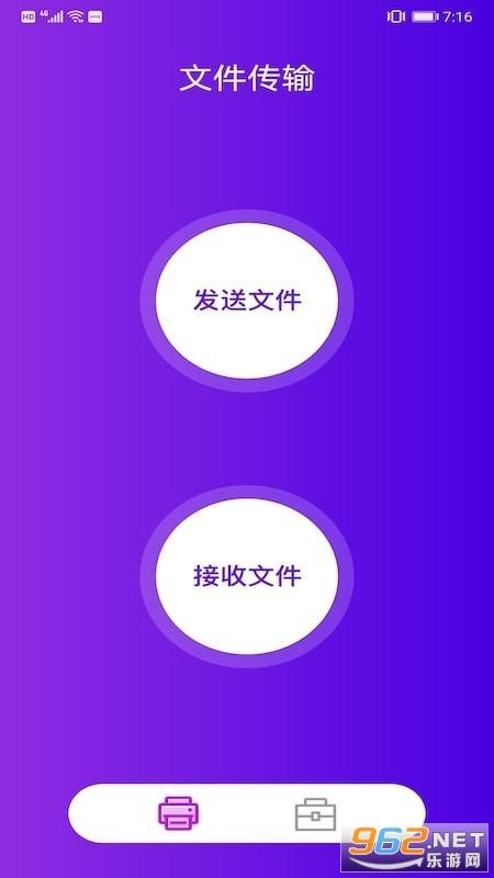 互��Q�C克隆app