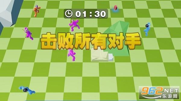 暴走果冻人游戏v1.0.0 安卓版截图2