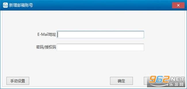 263企�I�]箱pc版v2.6.16.2 最新版截�D1
