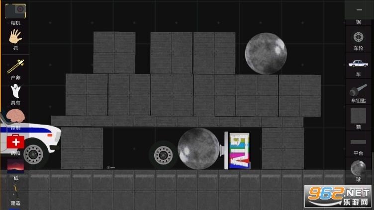 火柴人沙盒模擬最新版手游