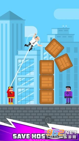 超級英雄們游戲手游