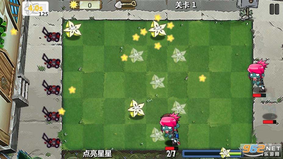 植物大战僵尸卡通版游戏v1.1 手机版截图3