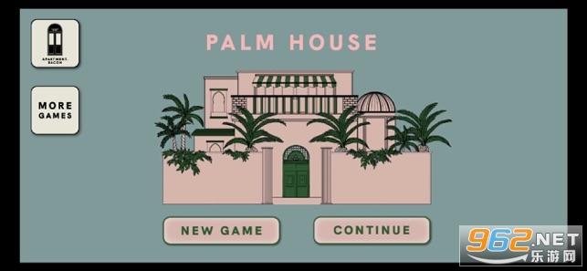 palm house游��v2.0 palm house room escape截�D3