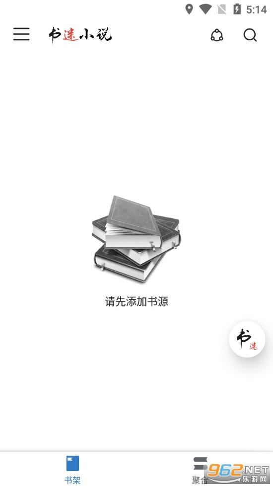 ��迷app安卓v1.8.3截�D0